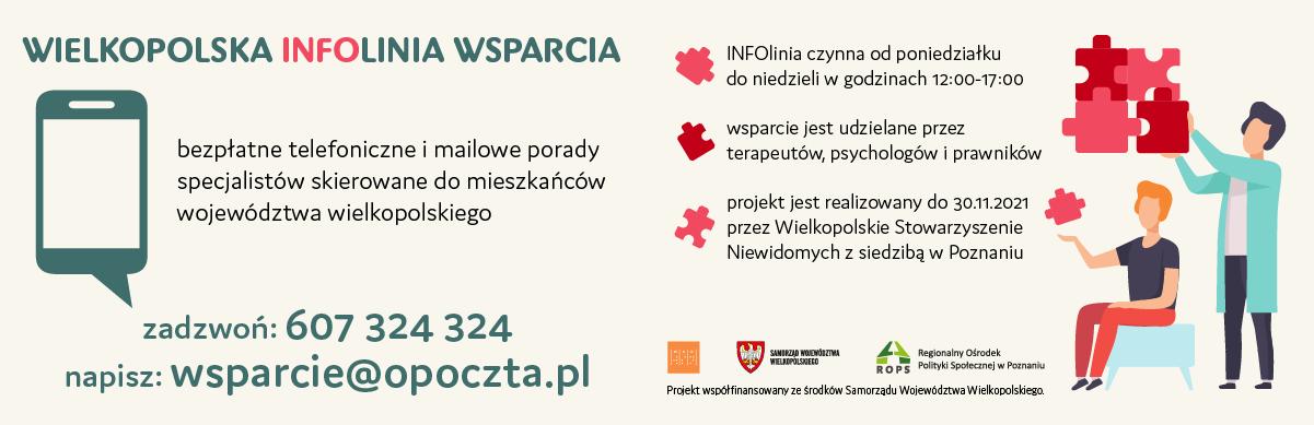 Infografika. Przedstawia najważniejsze informacje dotyczące projektu. Wszystkie informacje podane są w tekście powyżej. Projekt współfinansowany ze środków Samorządu Województwa Wielkopolskiego.